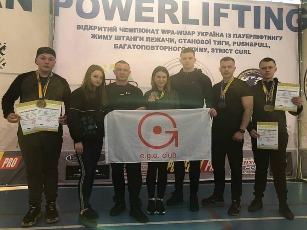 Відкритий Чемпіонат WPA - WPUA України із пауерліфтингу жиму штанги лежачи, станової тяги, push&pull, багатоповторного жиму, strict curl 2019