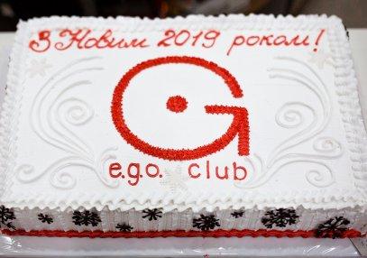 Новий 2019 рік з EGO Club